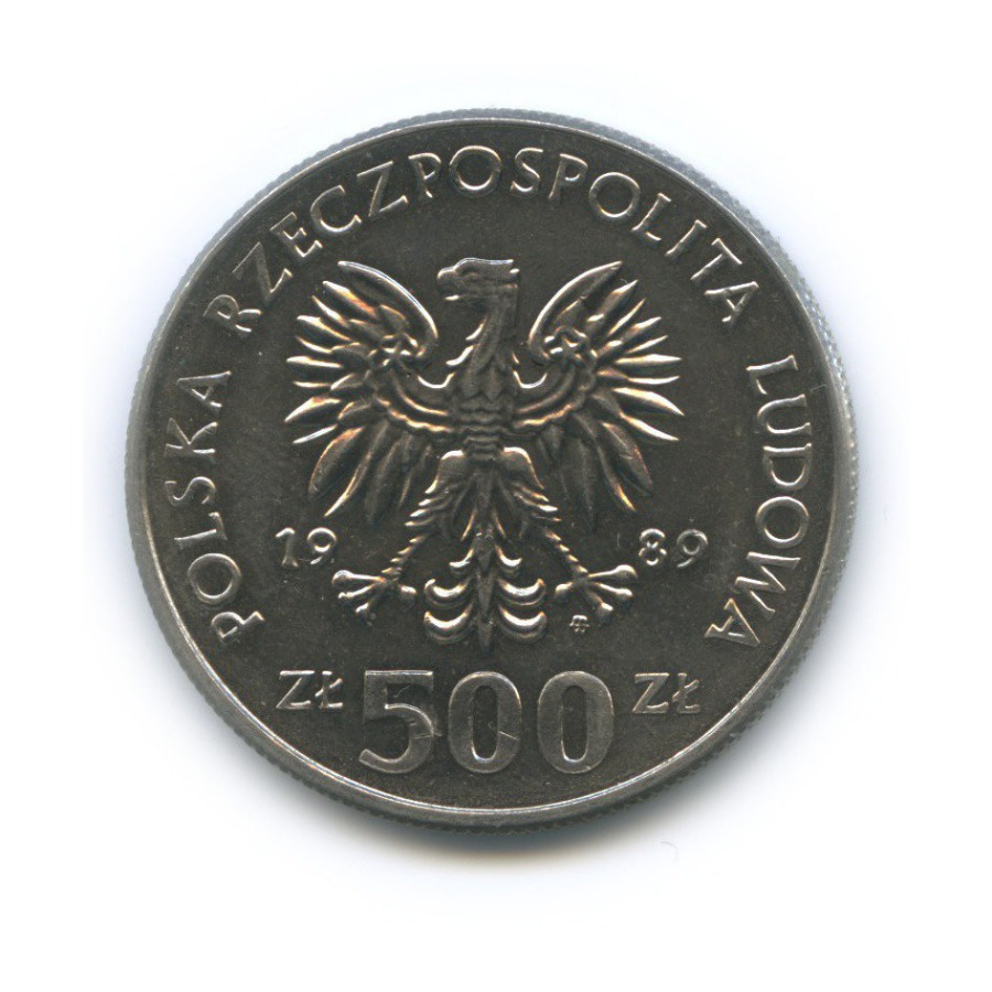 500 злотых — Польские правители - Король Владислав IIЯгайло 1989 года (Польша)