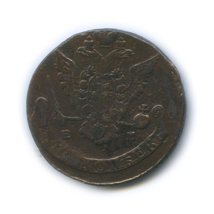 5 копеек 1776 года ЕМ (Российская Империя)