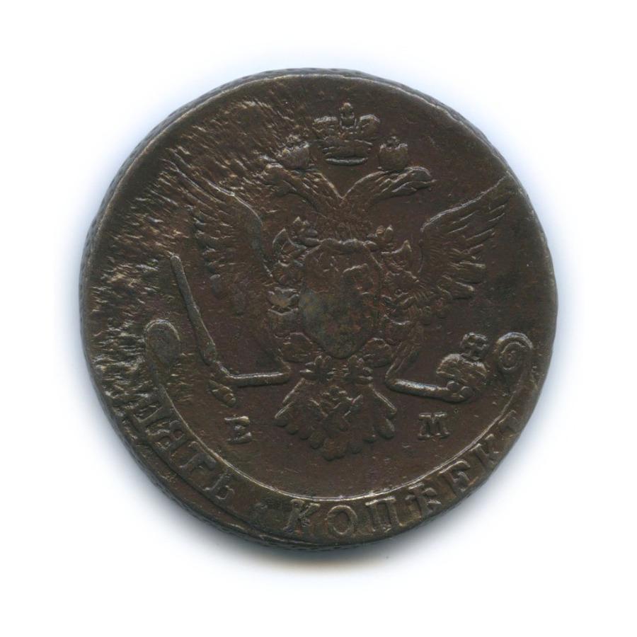 5 копеек 1770 года ЕМ (Российская Империя)