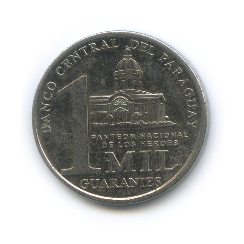 1000 гуарани 2007 года (Парагвай)