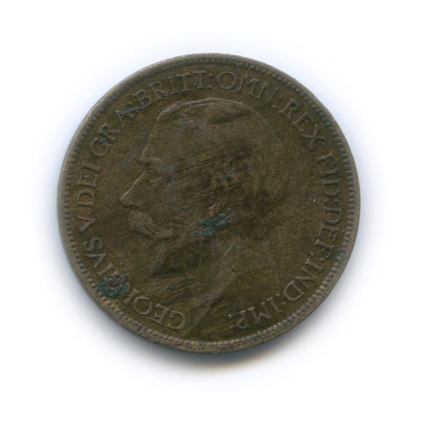 ½ пенни 1915 года (Великобритания)
