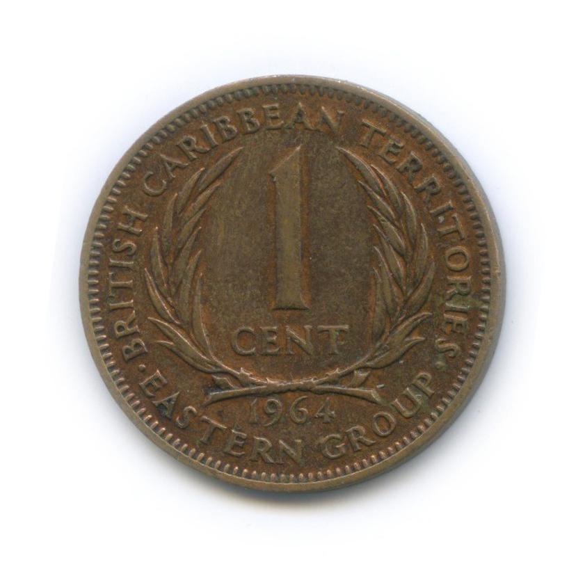 1 цент, Британские Карибские территории 1964 года