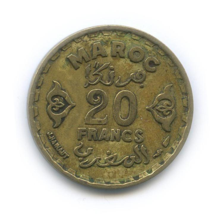 20 франков 1951 года (Марокко)