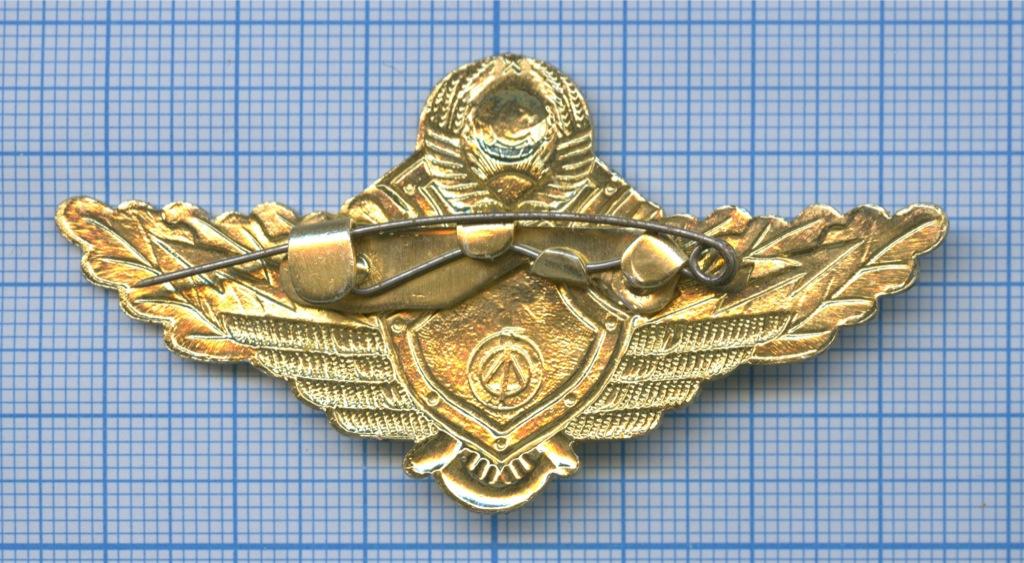 Знак «Классность МВД», 3-й класс (СССР)