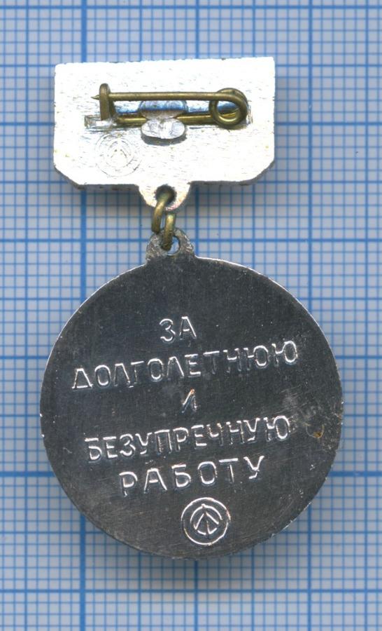 Знак «Заслуженный ветеран труда ЦНИИТС» (СССР)
