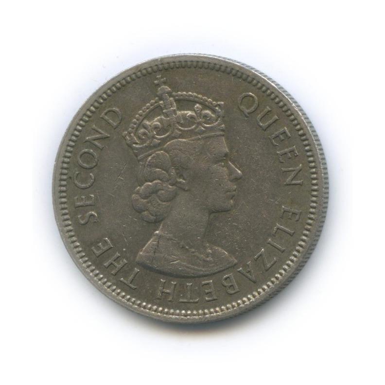 50 центов 1972 года (Гонконг)
