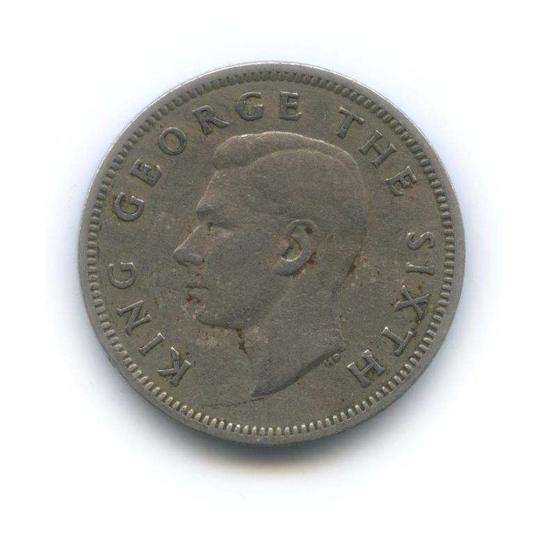 1 шиллинг 1950 года (Новая Зеландия)