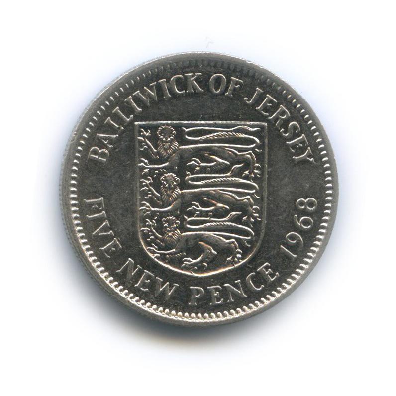 5 новых пенсов, Джерси 1968 года
