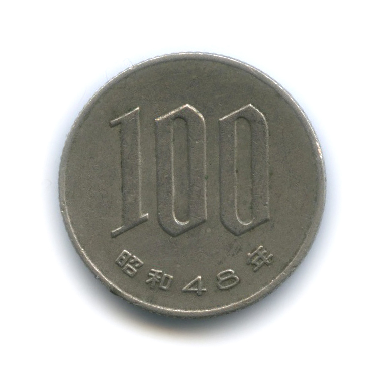 100 йен 1973 года (Япония)