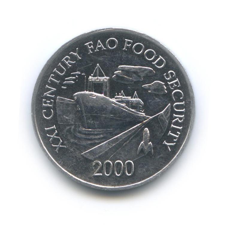 1 сентесимо — ФАО - Продовольственная безопасность 2000 года (Панама)