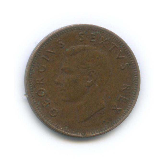 1/4 пенни 1950 года (ЮАР)
