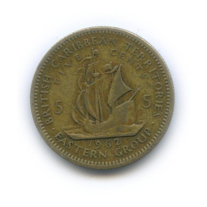 5 центов, Британские Карибские территории 1962 года