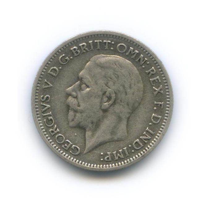 6 пенсов 1936 года (Великобритания)