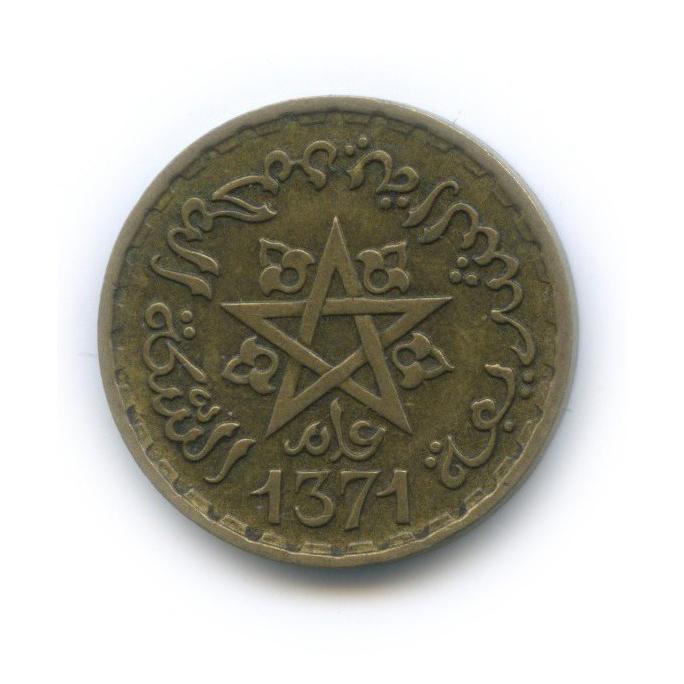 10 франков 1951 года (Марокко)