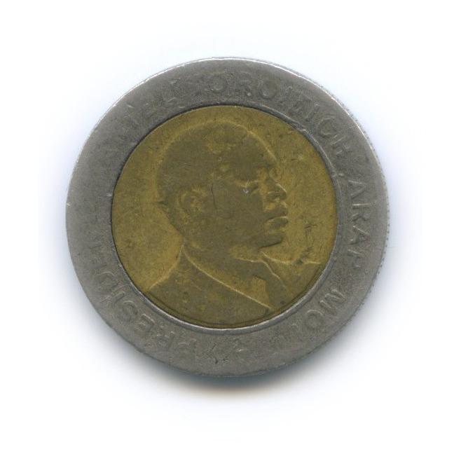 5 шиллингов 1997 года (Кения)
