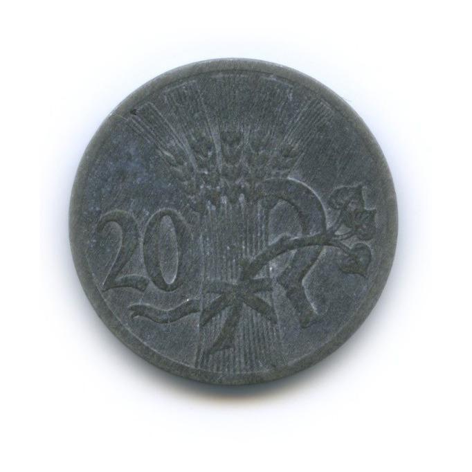 20 геллеров 1941 года (Богемия и Моравия)