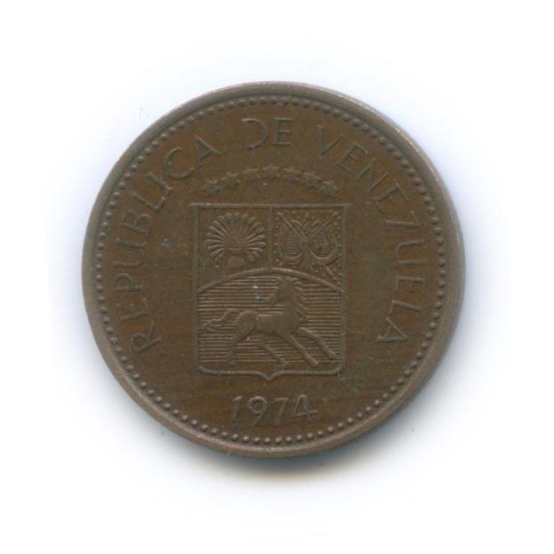 5 сентимо 1974 года (Венесуэла)