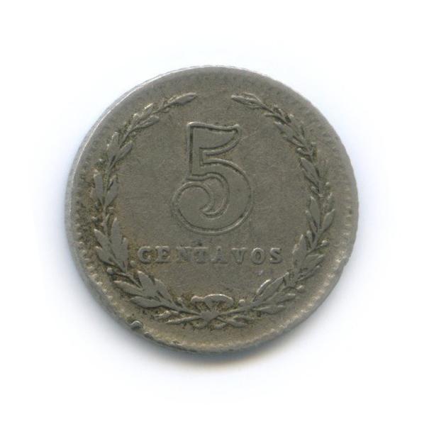 5 сентаво 1929 года (Аргентина)