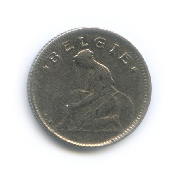 50 сантимов 1928 года (Бельгия)
