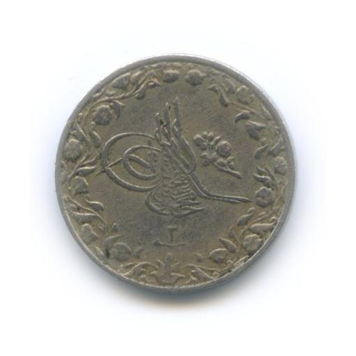 1/10 кирша 1910 года (Египет)