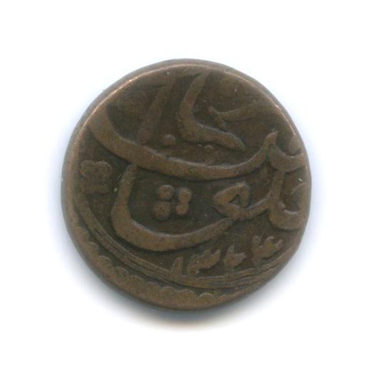 Монета арабская