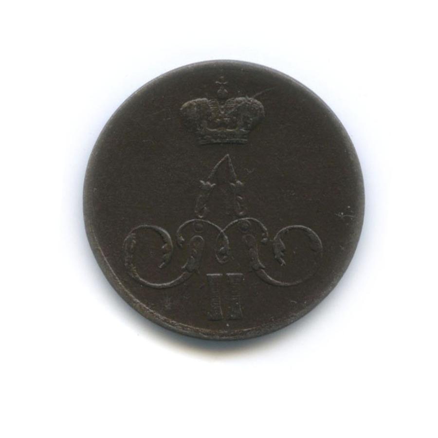 1 копейка 1857 года ЕМ (Российская Империя)