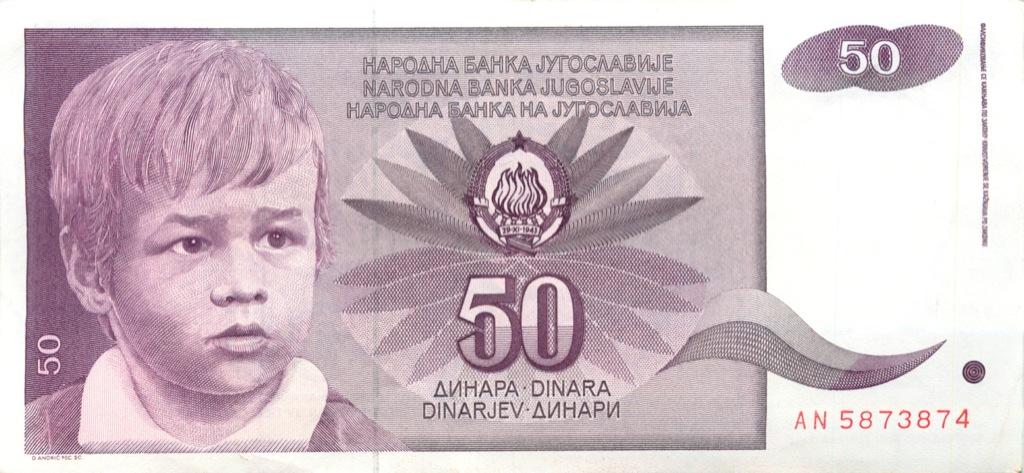 50 динаров 1990 года (Югославия)