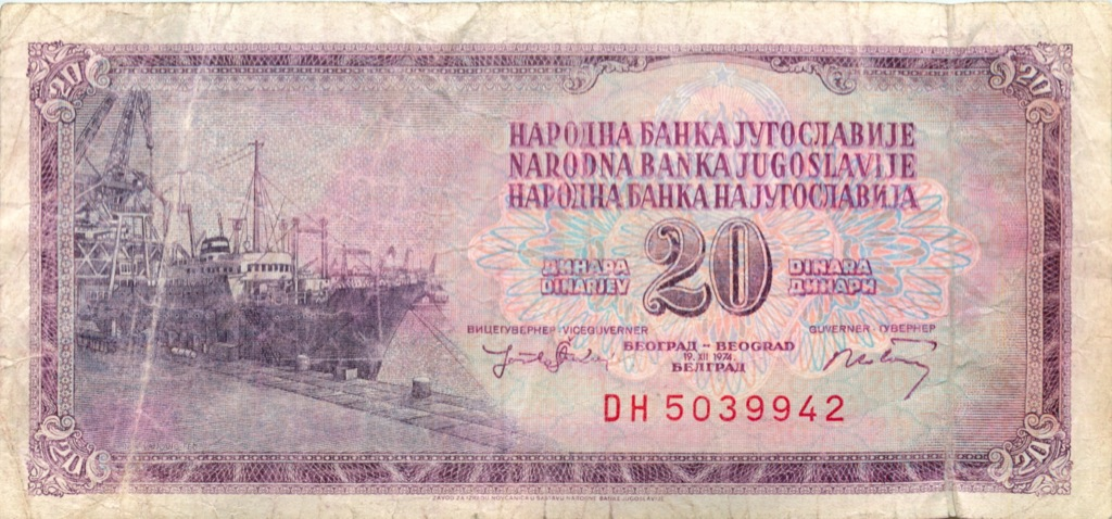 20 динаров 1974 года (Югославия)