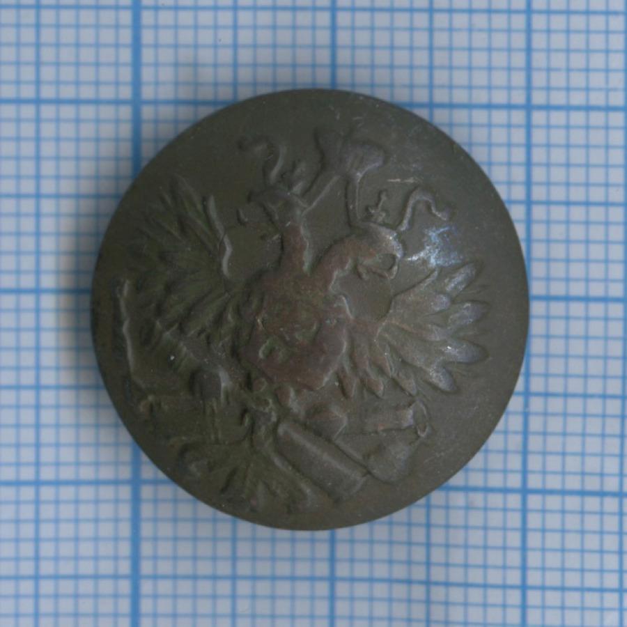 Пуговица «Орел напушках» (Российская Империя)