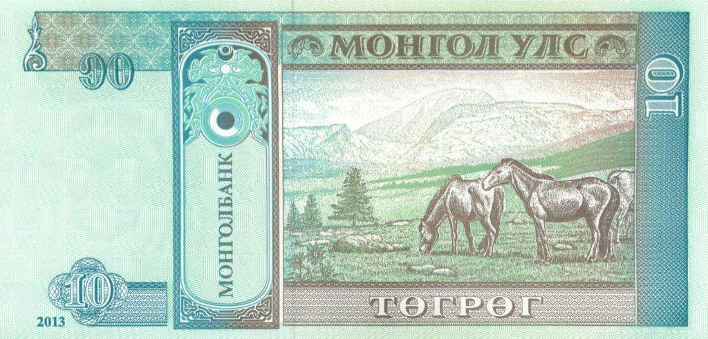 10 тугриков 2013 года (Монголия)