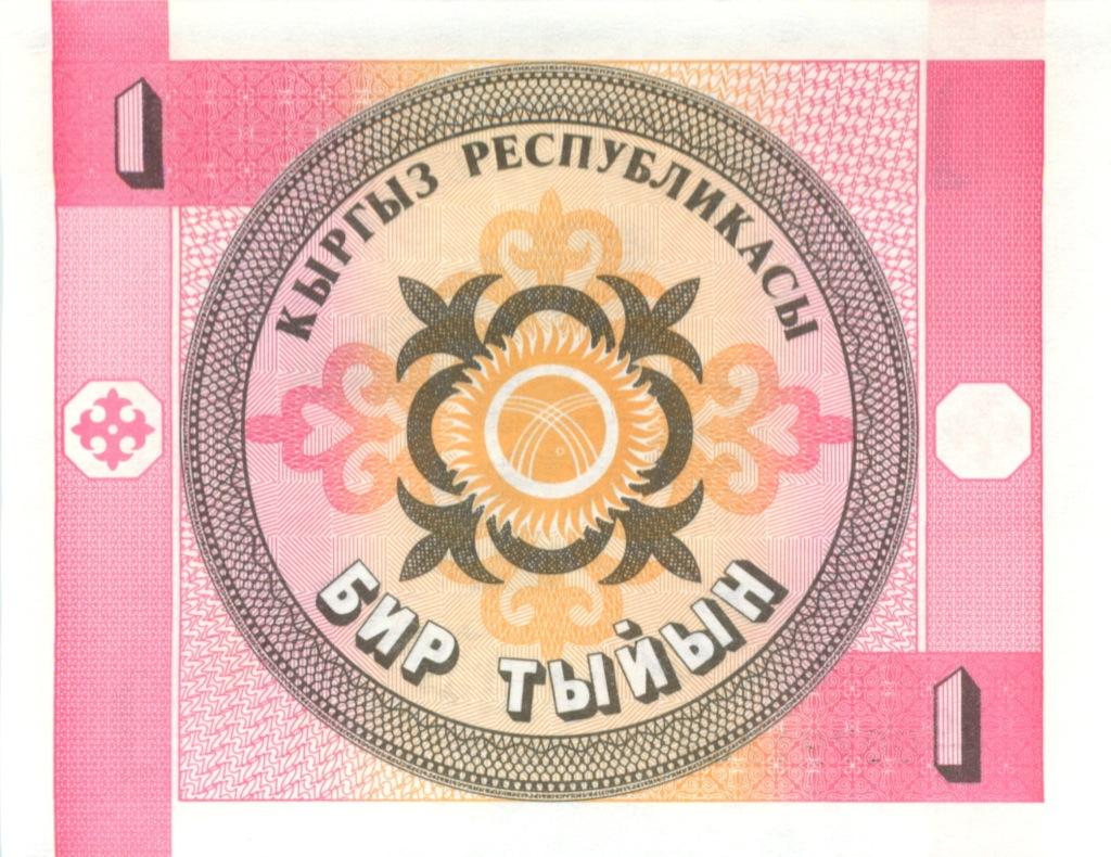 1 тайын (Киргизия)