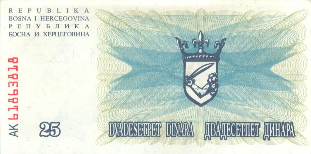 25 динаров 1992 года (Босния и Герцеговина)