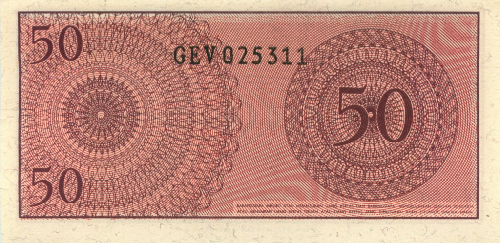 50 сен 1964 года (Индонезия)