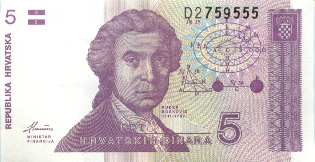 5 динаров 1991 года (Хорватия)