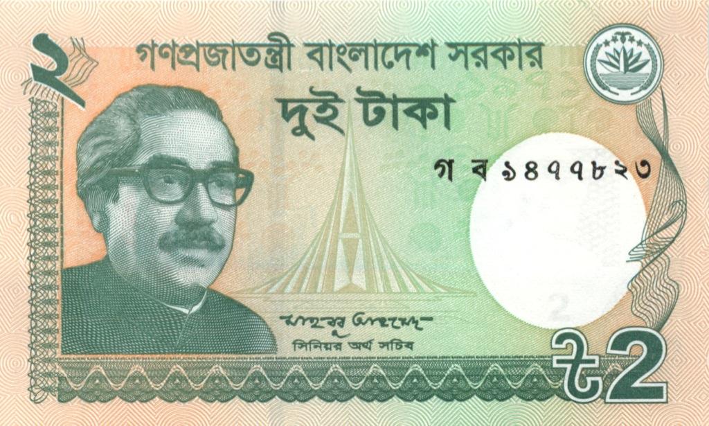 2 така (Бангладеш) 2015 года