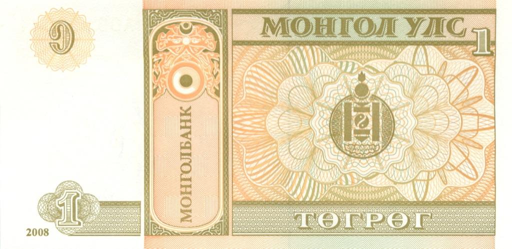 1 тугрик 2008 года (Монголия)