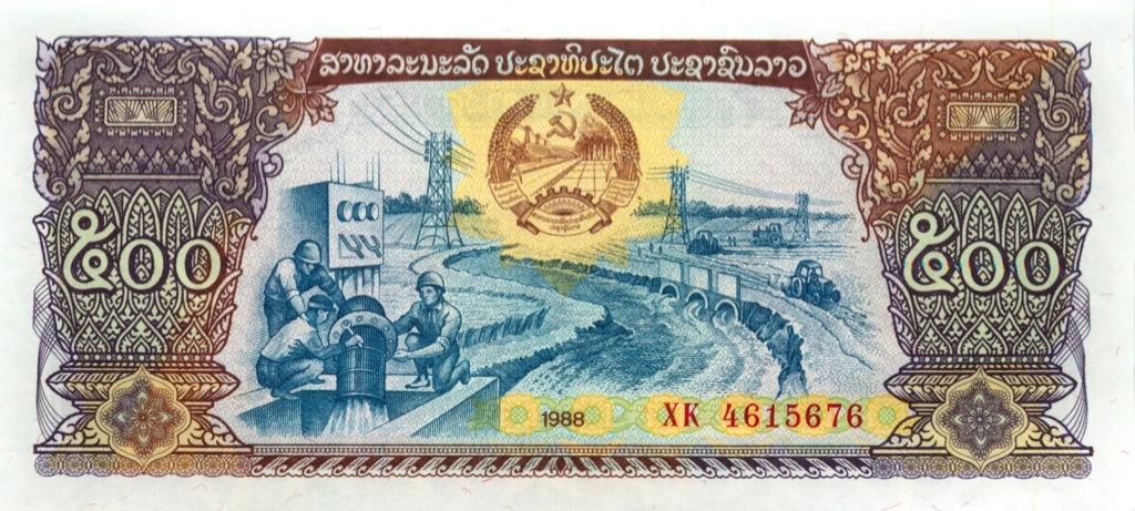 500 кип 1988 года (Лаос)