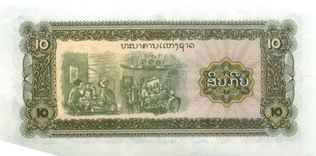 10 кип (Лаос)