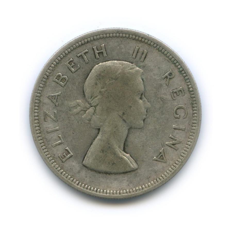 2 1/2 шиллинга 1957 года (ЮАР)