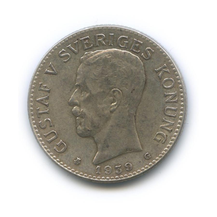 2 кроны 1939 года (Швеция)