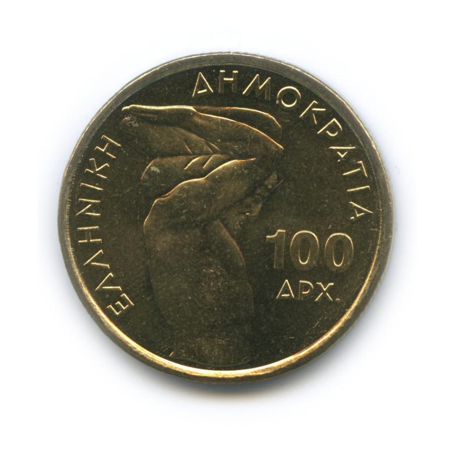100 драхм — Чемпионат мира потяжелой атлетики вАфинах 1999 года (Греция)