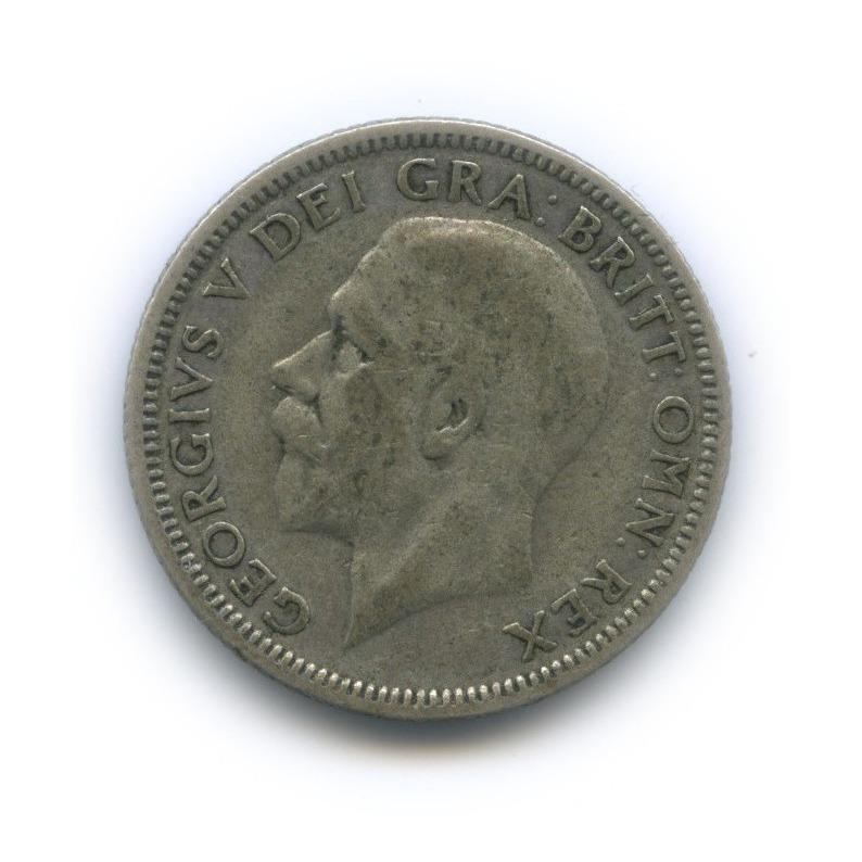 1 шиллинг 1932 года (Великобритания)