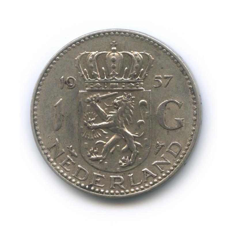 1 гульден 1957 года (Нидерланды)
