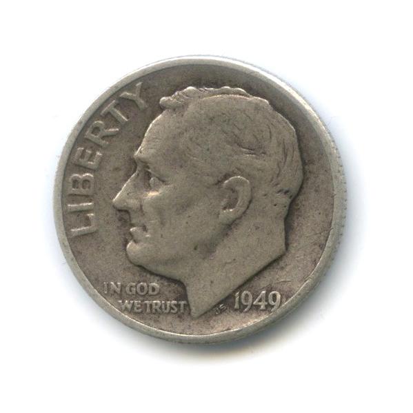 10 центов (дайм) 1949 года (США)
