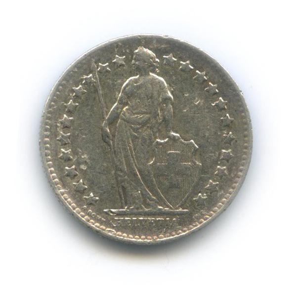 ½ франка 1948 года (Швейцария)