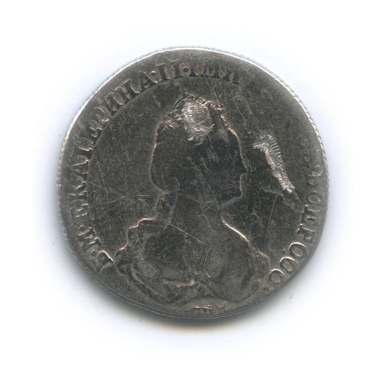 20 копеек (в футляре) 1778 года СПБ (Российская Империя)