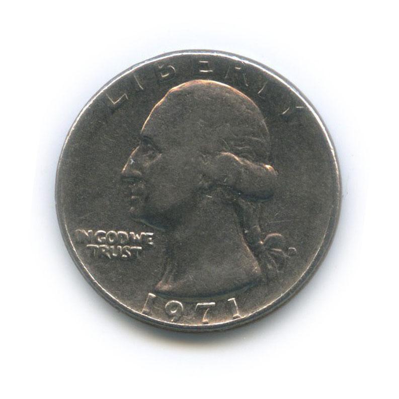25 центов (квотер) 1971 года D (США)