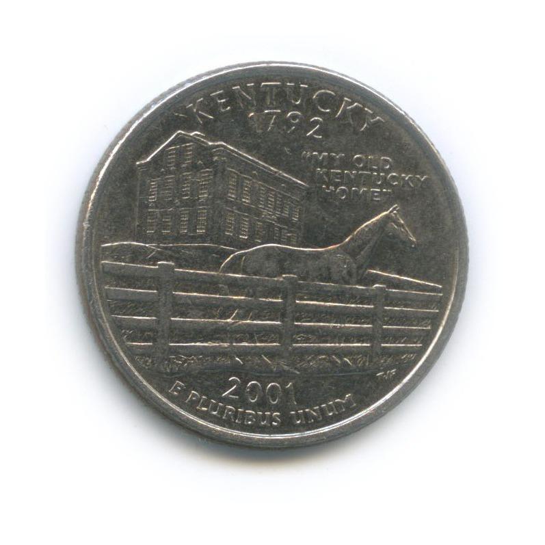 25 центов (квотер) — Квотер штата Кентукки 2001 года D (США)