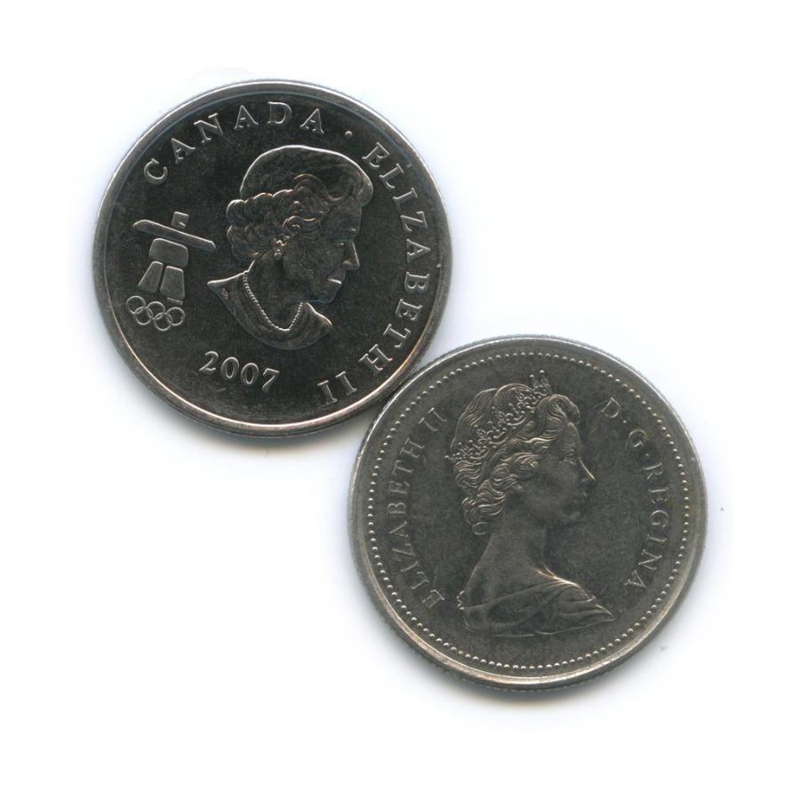 Набор юбилейных монет 25 центов (квотер) 1973, 2007 (Канада)