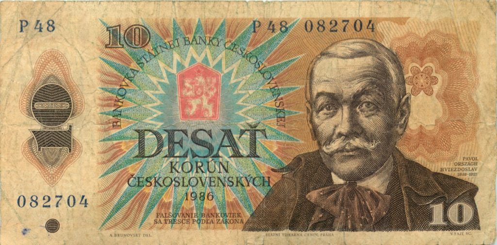 10 крон 1986 года (Чехословакия)